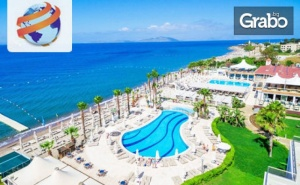 На море край Бодрум! 5 нощувки на база All Inclusive Plus в Хотел Armonia Holiday Village & SPA*****