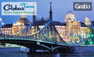 Опознай Будапеща! Екскурзия с 2 Нощувки със Закуски, Плюс Транспорт и Възможност за Вишеград и Сентендре
