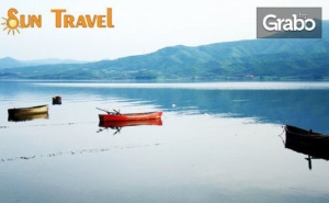 За Великден до Керамоти, Кавала, езерото Керкини и пещерата Алистрати! 2 нощувки и транспорт