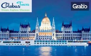 Посети Будапеща! 2 Нощувки със Закуски, Плюс Транспорт и Възможност за Виена