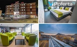 Еднодневен Пакет на човек в Двойна Стая, Студио или Апартамент в Хотел A & M, <em>Пловдив</em>