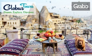 Посети Анкара, Кападокия и Истанбул! 4 Нощувки със Закуски и 3 Вечери, Плюс Транспорт