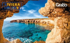 През Октомври в Кипър! 3 Нощувки със Закуски и Вечери в Пафос, Плюс Самолетен Билет