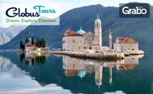 Посети Будва и <em>Дубровник</em>! 3 Нощувки със Закуски и Вечери, Плюс Транспорт и Възможност за Котор и Пераст