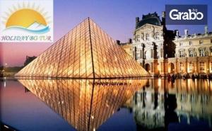 До Австрия, Германия, Франция, Швейцария и Италия през Май! 8 Нощувки със Закуски, Плюс Самолетен Транспорт