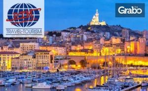 Екскурзия до Марсилия! 3 Нощувки със Закуски, Плюс Самолетен Транспорт