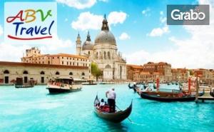Екскурзия до <em>Загреб</em> и Верона! 3 Нощувки със Закуски, Плюс Транспорт и Възможност за Венеция и Милано
