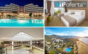 Пет Нощувки на База All Inclusive в Хотел Richmond Ephesus Resort 5* + Транспорт от Бамби М Тур