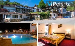 Еднодневен Делничен Пакет със Закуски и Вечери + Външен Топъл Минерален Басейн в Семеен Хотел Алфаризорт Чифлика***