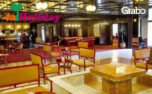 За 8 Март в <em>Скопие</em>! 2 Нощувки със Закуски и Празнична Вечеря в Хотел Continental****