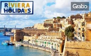 Екскурзия до Малта! 3 Нощувки със Закуски в Буджиба, Плюс Самолетен Транспорт