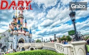 Екскурзия до Дисниленд за Деня на Детето! 3 Нощувки със Закуски в <em>Париж</em>, Плюс Самолетен Билет
