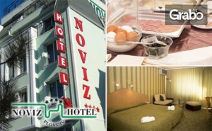 8 Март за Двама в <em>Пловдив</em>! Нощувка със Закуска и Празнична Вечеря, Плюс Релакс Зона