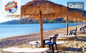 Почивка на Полуостров Халкидики! 7 Нощувки със Закуски и Вечери в Хотел Rihios в Ставрос