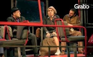 Гледайте Мартина Вачкова и Тончо Токмакчиев в Постановката рейс - на 10 Март