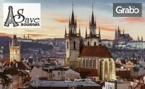Майска Екскурзия до Австрия и Словакия! 3 Нощувки със Закуски, Плюс Самолетен Транспорт