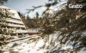 През Февруари в <em>Боровец</em>! Нощувка със Закуска и Възможност за Вечеря, Плюс Сауна