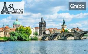Виж Братислава, Прага и <em>Виена</em> през Май! Екскурзия с 4 Нощувки със Закуски, Плюс Самолетен Транспорт