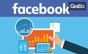Онлайн Курс facebook Маркетинг с Неограничен Достъп до Платформата