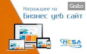 Изграждане на Бизнес Уеб Сайт Тип визитка, със Seo Оптимизация и Бонус - Домейн и Хостинг