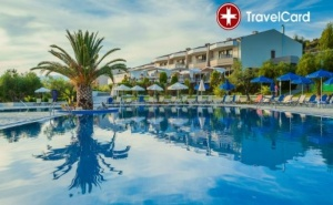 5* Ранни Записвания в Хотел Anastasia Resort & Spa, <em>Халкидики</em>