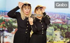 Фарс-Мюзикълът на Недялко Йорданов две Жени, без да се Брои Мъжът - на 2 Март