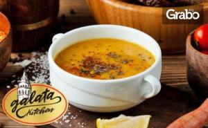 Вкусно Хапване за Офиса или за Вкъщи! Турска Супа Яйла и 3 Касап Кюфтета с Гарнитура