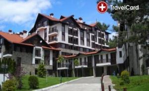 5* Почивка в Хотел Боровец Хилс