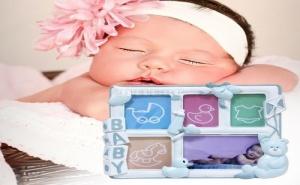 Бебешка Рамка за Снимки