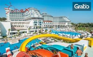 Луксозна Почивка Край Сиде! 7 Нощувки на База Ultra All Inclusive в Хотел Sea Planet Resort & Spa*****, Плюс Самолетен Транспорт от <em>София</em>