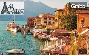 Екскурзия до Женева, Веве, Монтрьо и <em>Милано</em>! 3 Нощувки със Закуски, Плюс Самолетен Транспорт