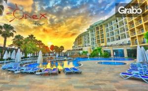 Релакс в Сиде през Април или Май! 7 Нощувки на База Ultra All Inclusive в Хотел Lyra Resort Нotel 5*, Плюс Самолетен Транспорт от <em>София</em>