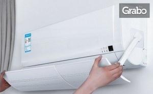 Дефлектор за Климатик - Крило за Защита от Въздушния Поток