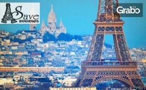 През Юни до <em>Милано</em>, Женева, Париж и Брюксел! 6 Нощувки със Закуски и Самолетен Билет