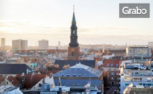Опознай Копенхаген! 3 Нощувки със Закуски, Плюс Самолетен Транспорт и Възможност за Малмьо
