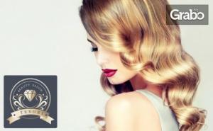 Терапия за Коса или Боядисване, Плюс Подстригване