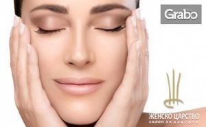 Комбинирана Терапия за Лице мезопил с Иглена Мезотерапия и Пилинг