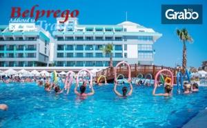 Петзвездна Почивка в <em>Анталия</em>! 7 Нощувки на База Ultra All Inclusive в Хотел Sensitive Premium Resort & Spa***** в Белек