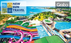 Почивка в <em>Дидим</em> през Май, Септември и Октомври! 7 Нощувки на База All Inclusive в Didim Beach Resort Aqua & Elegance Thalasso*****