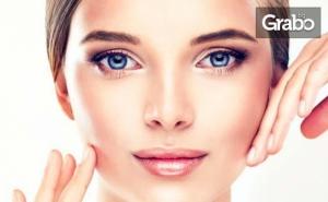Лифтинг Процедура на Лице с Хиалуронова Киселина