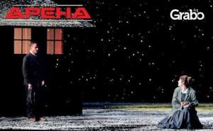 Гледайте Соня Йончева в Операта бохеми - Ексклузивно в Кино Арена само на 4, 7 или 8 Март