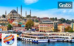 Посети <em>Истанбул</em> с 4 Нощувки със Закуски, Транспорт и Възможност за Принцовите Острови, Булевард Багдат, Ортакьой и мини Турция