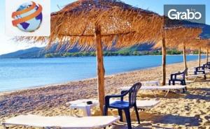 Почивка в Гърция през Юни, Юли или Септември! 7 Нощувки със Закуски и Вечери в Хотел Stavros Beach, с Възможност за Круиз