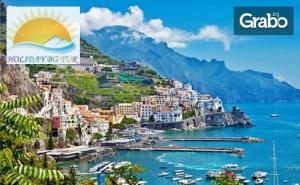 Виж Неапол, Соренто, Бари и <em>Солун</em> през Май! Екскурзия с 4 Нощувки, 3 Закуски, Самолетен и Автобусен Транспорт