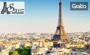 През Април до <em>Париж</em> и Брюксел! 3 Нощувки със Закуски, Плюс Самолетен Транспорт