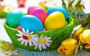 Великден в Хотел Велина 4*, Велинград - Пакет за Двама - Три Нощувки със Закуски, Празничен Обяд, Празнична Програма, Ползване на Открит и Закрит Минерален Басейн, Зала  ...