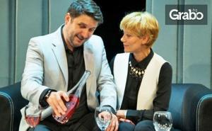 Асен Блатечки и Койна Русева в Комедията лъжата - на 14 Март