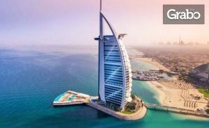 Посети <em>Дубай</em>! 7 Нощувки със Закуски, Плюс Самолетен Билет