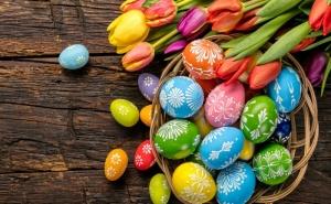 Петзвезден Великден във Велинград, Арте Спа и Парк Хотел 5* - Три Нощувки за Двама със Закуски, Вечери, Празничен Великденски Обяд с Празнична Програма, Спа Център