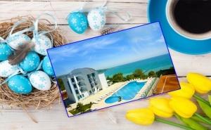 Великден в Балчик! 2 или 3 Нощувки на човек със Закуски и Вечери от Хотел Айсберг